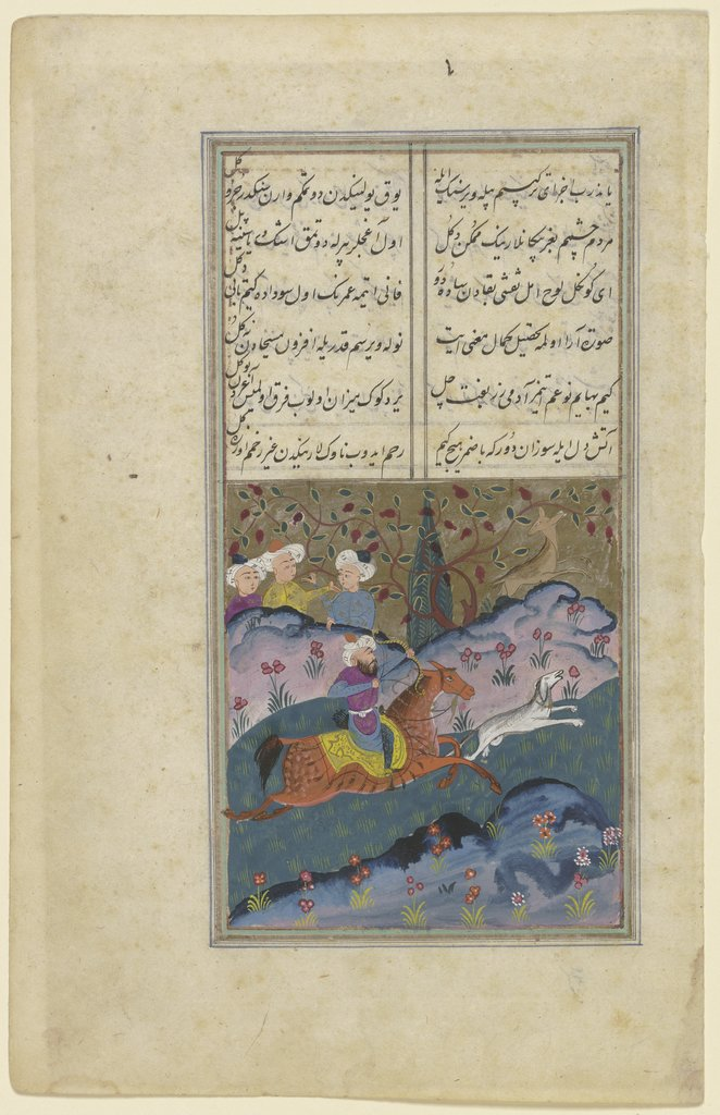 Hunting scene, Persian, 15th century   ?